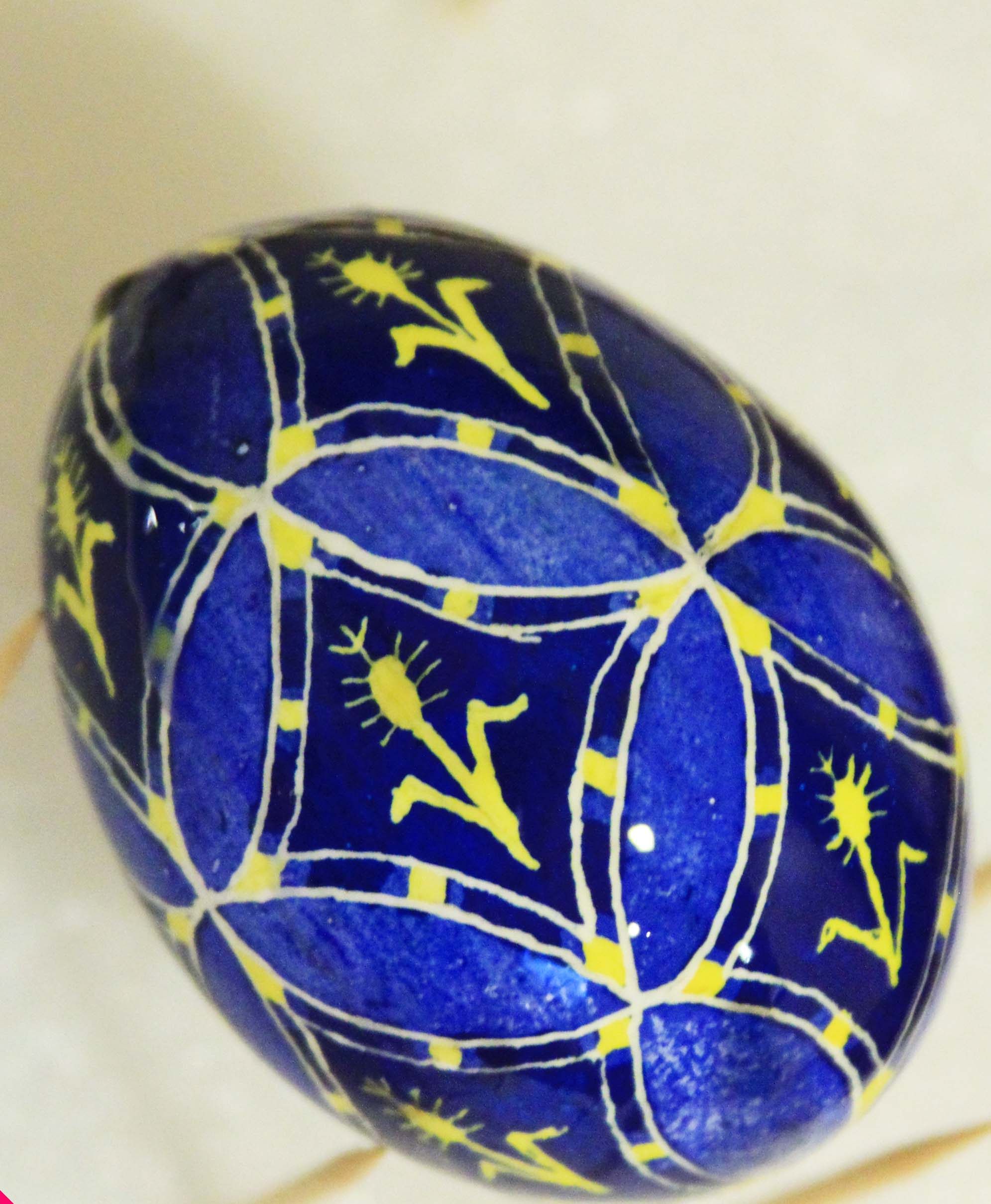 ukrainian egg 8